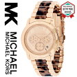 【海外取寄せ】【2015最新モデル】マイケルコース Michael Kors 腕時計 時計 MK6155【セレブ】【インポート】【ブランド】MK6156 MK5916 MK5928 MK5929 同シリーズ
