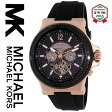 【海外取寄せ】【2015最新作】マイケルコース Michael Kors 腕時計 時計 MK9019【自動巻き オートマティック】【インポート】MK8453 MK8380 MK8383 MK8357 MK8184 MK8295 MK8152 同MK8380