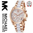 【海外取寄せ】マイケルコース Michael Kors 腕時計 時計 MK5907【セレブ】【ブランド】【インポート】MK5798 MK5799 MK5908 MK5944 MK2301 MK2302 同シリーズ