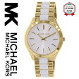 【海外取寄せ】【2015最新作】マイケルコース Michael Kors 腕時計 時計 MK4295【セレブ】【インポート】【ゴールド ホワイト】MK3265 MK3179 MK3197 MK3178 MK4285 MK4284 同シリーズ
