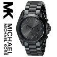 【海外取寄せ】マイケルコース Michael Kors 腕時計 MK5550【セレブ】【インポート】ブラック MK6099 MK5696 MK5605 MK5743 MK5722 MK5503 MK5550 MK5952 MK5502 同シリーズ