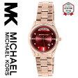 【2015最新作】【海外取寄せ】マイケルコース Michael Kors 腕時計 ウォッチ MK6103【セレブ】【ブランド】【インポート】MK6072 MK6070 MK6071 MK6067 MK6068 MK6069 MK6103 MK6051 MK2374 同シリーズ
