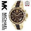 【海外取寄せ】【日本未発売モデル】マイケルコース Michael Kors 腕時計 時計 MK5873【べっ甲】【エベレスト】MK5753 MK5754 MK5755 MK5870 MK5871 MK5874 同シリーズ