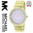 【海外取寄せ】マイケルコース Michael Kors 腕時計 時計 MK3396【インポート】MK3397 MK3410 MK3313 MK3359 MK2421 MK3312 MK3395 MK3311 MK3409 MK3360 同シリーズ