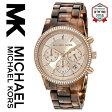 【海外取寄せ】マイケルコース Michael Kors 腕時計 時計 MK6280【インポート】【べっ甲】MK6307 MK5676 MK5057 MK5650 MK6324 MK5038 MK6077 MK5039 MK5020 同シリーズ