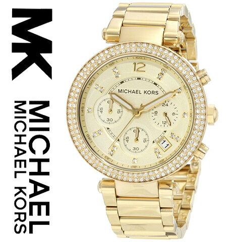 【あす楽】マイケルコース Michael Kors 腕時計 時計 ウォッチ MK5354【インポート】【ゴールド】MK2293 MK2280 MK2297 MK2281 MK5633 MK2249 MK5354 MK5353 MK5491 MK5688 MK5632 MK5896 同シリーズ