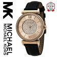 【海外取寄せ】マイケルコース Michael Kors 腕時計 ウォッチ MK2376 【セレブ】【ブランド】【インポート】【ピンクゴールド】MK3356 MK3332 MK3355 MK2375 同シリーズ