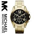 【海外取寄せ】マイケルコース Michael Kors 腕時計 時計 MK5739【セレブ】【ブランド】【インポート】 MK5696 MK5605 MK5743 MK5722 MK5503 MK5550 MK5952 MK5502 同シリーズ