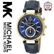 【海外取寄せ】【2015最新モデル】マイケルコース Michael Kors 腕時計 時計 MK2425【セレブ】【インポート】【ブランド】MK2433 MK2424 MK2426 MK2432 MK6226 MK6224 MK6224 MK6225 同シリーズ