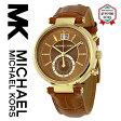 【あす楽】【雑誌掲載モデル】マイケルコース Michael Kors 腕時計 時計 MK2424【セレブ】【インポート】【ブランド】MK2433 MK2424 MK2426 MK2432 MK6226 MK6224 MK6224 MK6225 同シリーズ