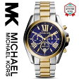 【海外取寄せ】【2015最新モデル】マイケルコース Michael Kors 腕時計 MK5976 【セレブ愛用】【ブラッドショー】MK5722 MK5605 MK5743 MK5696 MK5503 MK5550 MK5952 MK5502 同シリーズ