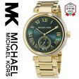 【海外取寄せ】マイケルコース Michael Kors 腕時計 時計 MK6065 ゴールド グリーン【セレブ】【ブランド】【インポート】MK6053 MK5957 MK5989 MK5866 MK5867 同シリーズ