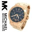 【海外取寄せ】マイケルコース Michael Kors 腕時計 時計 MK5410【セレブ】【インポート】【ブランド】ピンクゴールド MK5314 同シリーズ