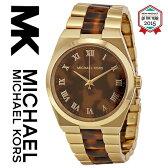 【海外取寄せ】【送料無料】【レディース】マイケルコース Michael Kors 腕時計 時計 MK6151【セレブ】【インポート】【ブランド】MK6153 MK3392 MK3393 MK5894 MK6122 MK2355 MK2356 MK2357 MK2358 MK5991 MK5937 MK5893 MK5895 MK6090 MK6113 MK6089 同シリーズ