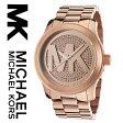 【海外取寄せ】【インポート】【ブランド】マイケルコース Michael Kors 腕時計 時計 MK5661【セレブ】 【ピンクゴールド】【MKマーク】MK5473 MK5786 同シリーズ