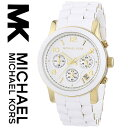 マイケルコース 時計 マイケルコース 腕時計 レディース MK5145 インポート MK6179 MK5659 MK3131 MK4263 MK4269 MK4...