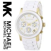 【あす楽】【送料無料】マイケルコース Michael Kors 腕時計 時計 MK5145【セレブ】【インポート】【ブランド】 MK5055 MK5076 MK5128 MK5659 MK5191 同シリーズ
