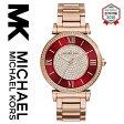 【2015春夏最新作】【海外取寄せ】マイケルコース Michael Kors 腕時計 時計 MK3377【セレブ】【ブランド】【インポート】MK3332 MK3356 MK3355 MK2375 MK2376 同シリーズ