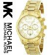 【海外取寄せ】マイケルコース Michael Kors 腕時計 時計 MK8214【セレブ】【ブランド】【インポート】【ゴールド】MK5958 MK6083 MK5946 MK5959 MK5668 MK8228 MK5830 同シリーズ
