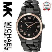 【海外取寄せ】【2015最新作】マイケルコース Michael Kors 腕時計 時計 MK3415【インポート】MK3392 MK3393 MK5894 MK6122 MK2355 MK2356 MK2357 MK2358 MK5991 MK5937 MK5893 MK5895 MK6090 MK6113 MK6089 同シリーズ