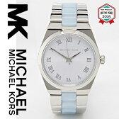【海外取寄せ】【2015最新作】【レディース】マイケルコース Michael Kors 腕時計 時計 MK6150【セレブ】【インポート】【ブランド】MK5894 MK6122 MK2355 MK2356 MK2357 MK2358 MK5991 MK5937 MK5893 MK5895 MK6090 MK6113 MK6089 同シリーズ