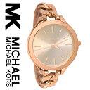 【海外取寄せ】マイケルコース Michael Kors 腕時計 時計 MK3223【インポート】【インポート】MK3222 MK3279 MK3317 MK22...