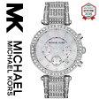 【海外取寄せ】マイケルコース Michael Kors 腕時計 時計 MK5572【インポート】MK6138 MK2384 MK2280 MK5632 MK2293 MK2297 MK2281 MK5633 MK2249 MK5354 MK5353 MK5491 MK5688 MK5896 MK6169 同シリーズ