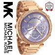 マイケルコース 時計 レディース Michael Kors 腕時計 MK6169 インポートMK6138 MK2384 MK2280 MK5632 MK2293 MK2297 MK2281 MK5633 MK2249 MK5354 MK5353 MK5491 MK5688 MK5896 同シリーズ 海外取寄せ 送料無料