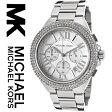 【海外取寄せ】マイケルコース Michael Kors 腕時計 時計 MK5634【セレブ】【ブランド】【インポート】MK5757 MK5901 MK5635 MK5653 MK5758 MK5757 MK5719 MK5756 MK5636 MK5902 MK5634 同シリーズ