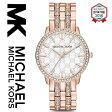 【2015最新作】【海外取寄せ】マイケルコース Michael Kors 腕時計 時計 MK3237【セレブ】【ブランド】【インポート】【ピンクゴールド】MK3214 同シリーズ