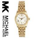 マイケルコース 時計 マイケルコース 腕時計 レディース MK3229 インポート MK3270 MK3273 MK3229 MK3230 MK3285 MK3284 MK3228 同シリ..