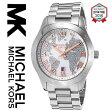 【海外取寄せ】【2015最新作】マイケルコース Michael Kors 腕時計 時計 MK5958【セレブ】【インポート】【ブランド】MK8214 MK6083 MK5946 MK5959 MK5668 MK8228 MK5830 同シリーズ