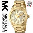 【海外取寄せ】【2015最新作】マイケルコース Michael Kors 腕時計 時計 MK5959【セレブ】【インポート】【ブランド】MK8214 MK5958 MK5946 MK6083 MK5668 MK8228 MK5830 同シリーズ