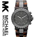 【海外取寄せ】マイケルコース Michael Kors 腕時計 時計 MK5501【セレブ】【インポート】【ブランド】【べっ甲】【レディース】【メンズ】MK5410 MK5314 同シリーズ