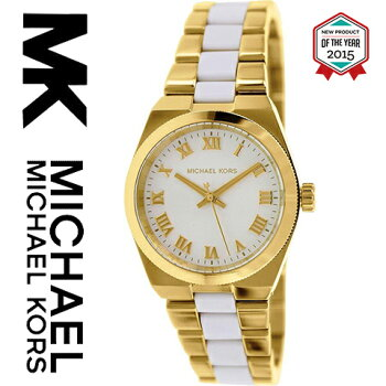 MichaelKorsマイケルコース腕時計MK6122