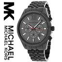 【海外取寄せ】マイケルコース Michael Kors 腕時計 時計 MK8320【セレブ】【ブランド】【インポート】MK8344 MK8281 MK8286 MK8280 同..