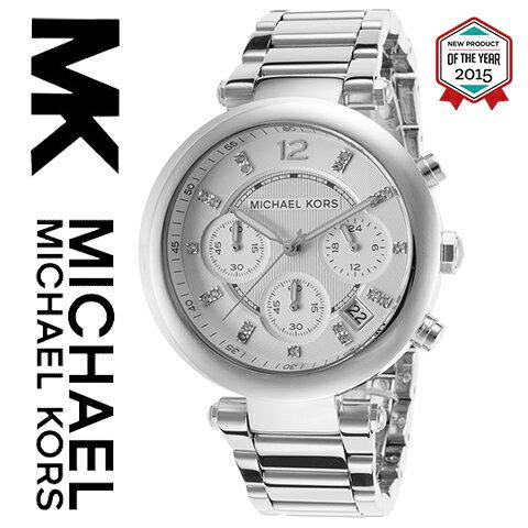 【海外取寄せ】マイケルコース Michael Kors 腕時計 時計 MK5275【セレブ】【インポート】【ブランド】シルバー MK5276 MK5806 同シリーズ 【送料無料】マイケルコース Michael Kors 腕時計 時計 MK5275【セレブ】【インポート】【ブランド】 シルバー MK5276 MK5806 同シリーズ