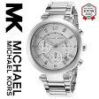 【海外取寄せ】マイケルコース Michael Kors 腕時計 時計 MK5275【セレブ】【インポート】【ブランド】シルバー MK5276 MK5806 同シリーズ