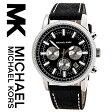 【海外取寄せ】【人気上昇ブランド】マイケルコース Michael Kors 腕時計 時計 MK8310【セレブ】【ブランド】【インポート】