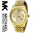 【海外取寄せ】【セレブ】【インポート】【ブランド】マイケルコース Michael Kors 腕時計 時計 MK8281 【ゴールド】MK8286 MK8344 MK8280 MK8320 同シリーズ