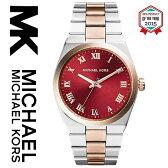 【海外取寄せ】【2015最新作】【レディース】マイケルコース Michael Kors 腕時計 時計 MK6114【セレブ】【インポート】【ブランド】MK6150 MK5894 MK6122 MK2355 MK2356 MK2357 MK2358 MK5991 MK5937 MK5893 MK5895 MK6090 MK6113 MK6089 同シリーズ