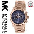 【海外取寄せ】マイケルコース Michael Kors 腕時計 時計 ウォッチ MK8358【チャリティーウォッチ】【インポート】MK8315 MK5795 MK8157 MK8108 MK8157 MK8096 MK8157 MK8107 MK8077 同シリーズ