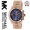 【海外取寄せ】マイケルコース Michael Kors 腕時計 時計 ウォッチ MK8358【チャリティーウォッチ】【インポート】MK8315 MK5795 M...