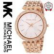 【海外取寄せ】【2015最新作】マイケルコース Michael Kors 腕時計 時計 MK3220【セレブ】【ブランド】【インポート】MK3352 MK3219 MK3192 MK3190 MK3353 MK3322 同シリーズ