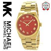 【海外取寄せ】マイケルコース Michael Kors 時計 腕時計 ウォッチ MK5936【セレブ】【ブランド】【インポート】MK2357 MK2355 MK5894 MK2355 MK6122 MK2357 MK2358 MK5991 MK5937 MK5893 MK5895 MK6090 MK6113 MK6089 同シリーズ