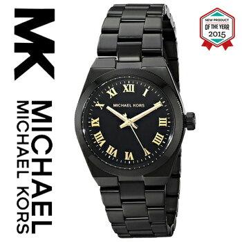 MichaelKorsマイケルコース腕時計MK6100