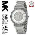 【2015最新作】【海外取寄せ】マイケルコース Michael Kors 腕時計 時計 MK3355【セレブ】【ブランド】【インポート】【ピンクゴールド】MK3356 MK3332 MK2375 MK2376 同シリーズ