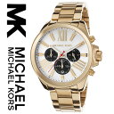 【海外取寄せ】【人気上昇ブランド】マイケルコース Michael Kors 腕時計 時計 MK5838【セレブ】【ブランド】【インポート】MK5837 MK5..