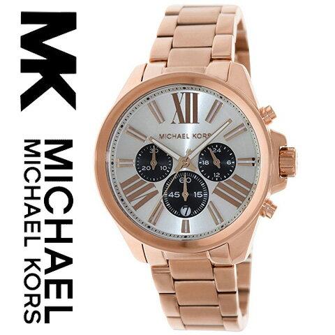 【海外取寄せ】【今、売れてます】【セレブ】【インポート】【ブランド】マイケルコース Michael Kors 腕時計 時計 ウォッチ MK5712【ピンクゴールド】MK5838 MK5837 MK5961 MK6095 MK6097 同シリーズ 【海外取寄せ】【送料無料】マイケルコース Michael Kors 腕時計 時計 MK5712【ピンクゴールド】MK5838 MK5837 MK5961 MK6095 MK6097 同シリーズ