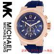 【あす楽】【訳あり】【アウトレット】マイケルコース Michael Kors 腕時計 時計 MK8295【インポート】MK8380 MK8383 MK8357 MK8184 MK8295 MK8152 同シリーズ